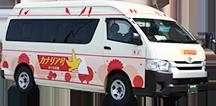 江南区・区民バス(カナリア号)のバス写真