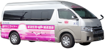 新潟空港・瀬波温泉ミニライナー(直行便)のバス写真