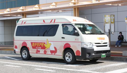 乗り合いバスの写真