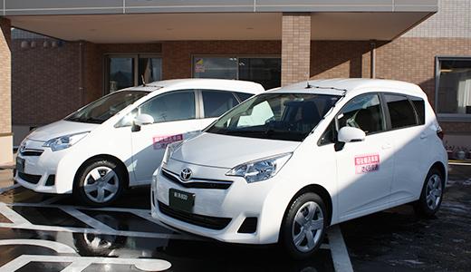 介護タクシーの写真
