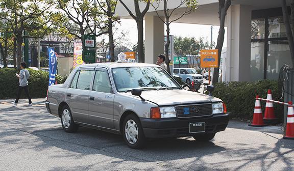 イオン新潟東店様専用タクシー乗り場の写真