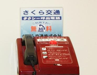 イオン新潟東店様内専用電話の写真