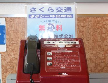 イオンモール新潟南様内専用電話(イオンモール新潟南弁天側入口)の写真